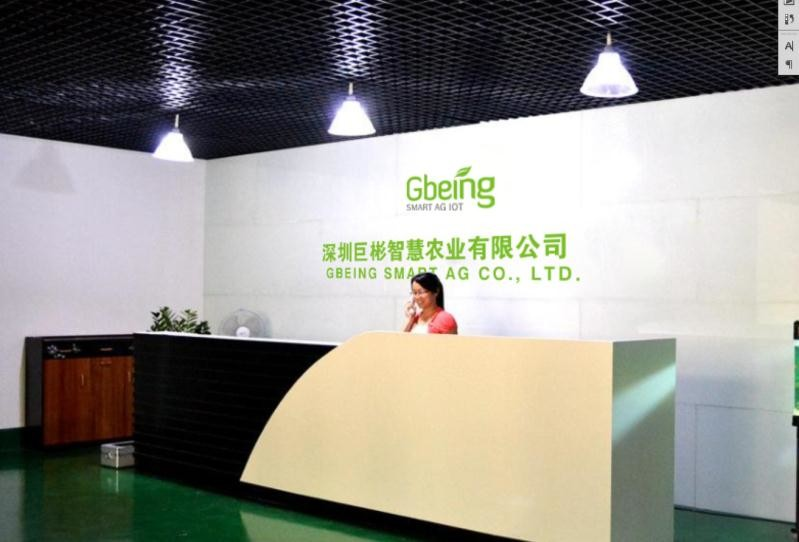 GBEING Smart Ag Co .,Ltd